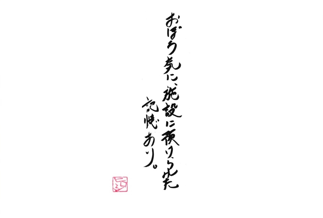 ヒロシの人生俳句